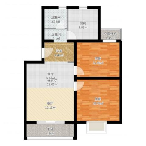 丽泽荷亭苑2室2厅1卫1厨87.00㎡户型图