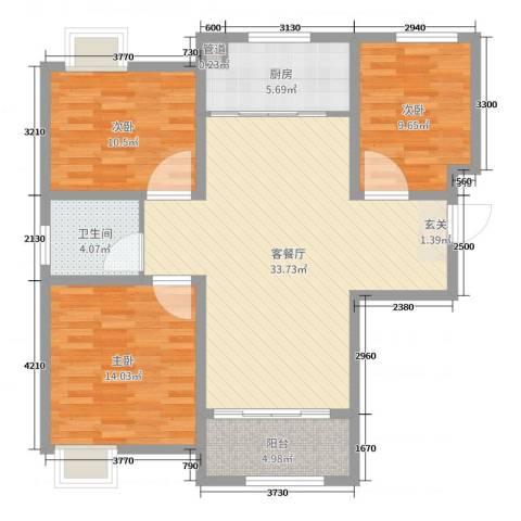 太平洋森活广场3室2厅1卫1厨104.00㎡户型图