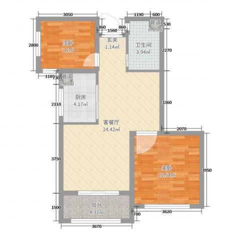 太平洋森活广场2室2厅1卫1厨71.00㎡户型图