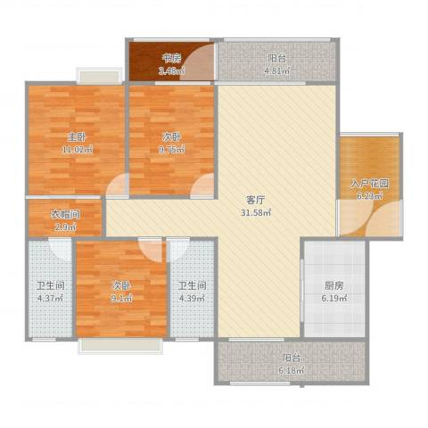 星汇云锦4室1厅2卫1厨136.00㎡户型图