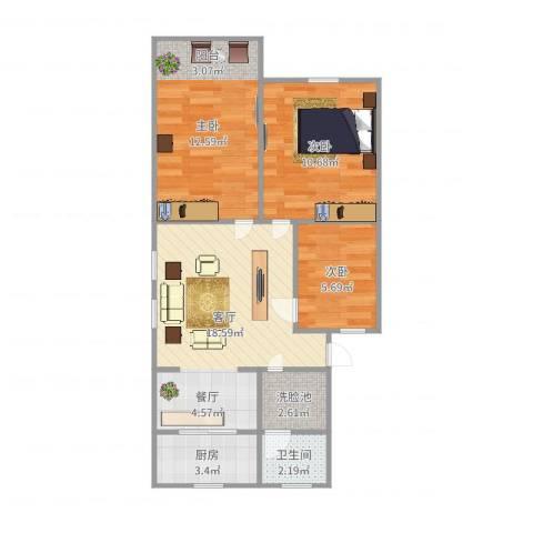人民社区3室1厅1卫1厨70.00㎡户型图
