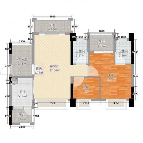 优越香格里2室2厅2卫1厨101.00㎡户型图