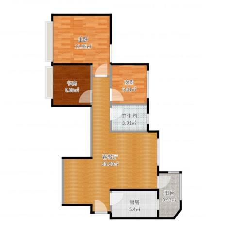 恒大名都3室2厅1卫1厨84.00㎡户型图