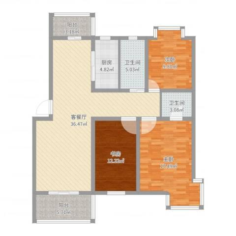 汉府雅园3室2厅2卫1厨122.00㎡户型图