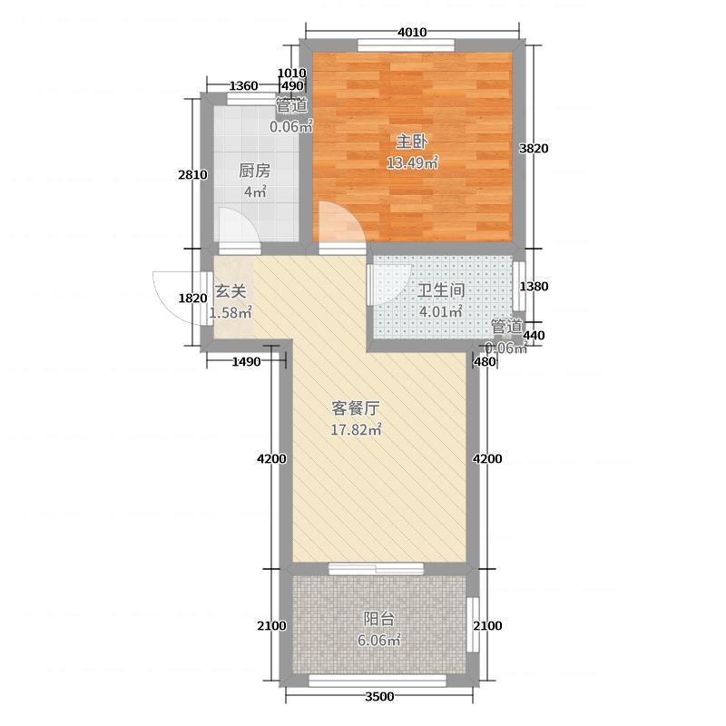 驼梁云中院63.95㎡1、3号楼标准层A3户型1室1厅1卫1厨