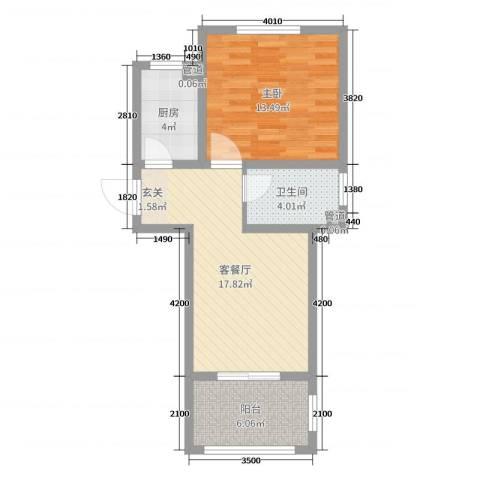 驼梁云中院1室2厅1卫1厨64.00㎡户型图