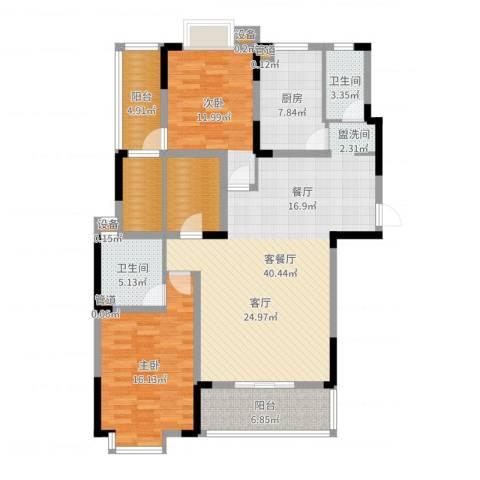 丽星景园2室2厅2卫1厨133.00㎡户型图