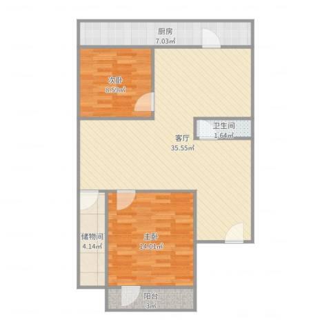 双兴南区2室1厅1卫1厨92.00㎡户型图