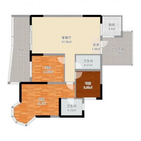凯信水韵滨江二期公园大帝3室2厅2卫1厨150.00㎡户型图