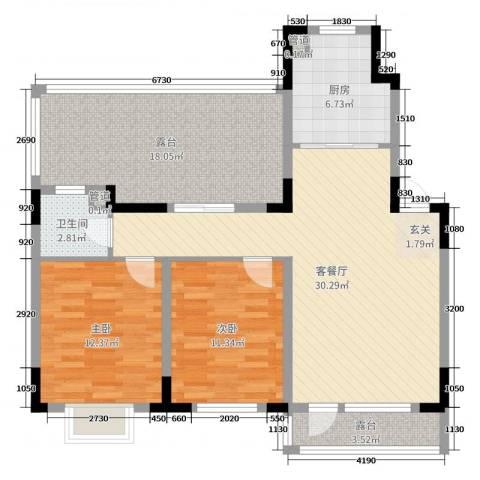 新加坡花园2室2厅1卫1厨85.38㎡户型图