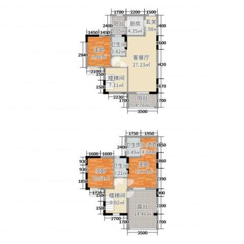 金田花园花域3室2厅3卫1厨128.00㎡户型图