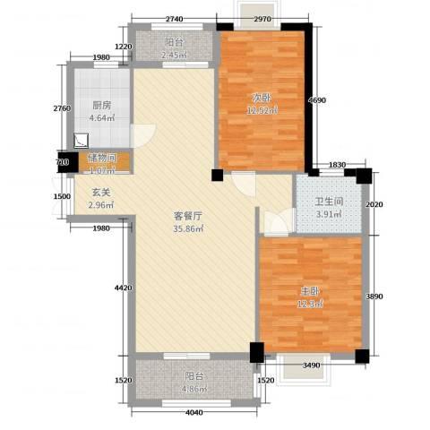 新新罗马家园2室2厅1卫1厨97.00㎡户型图