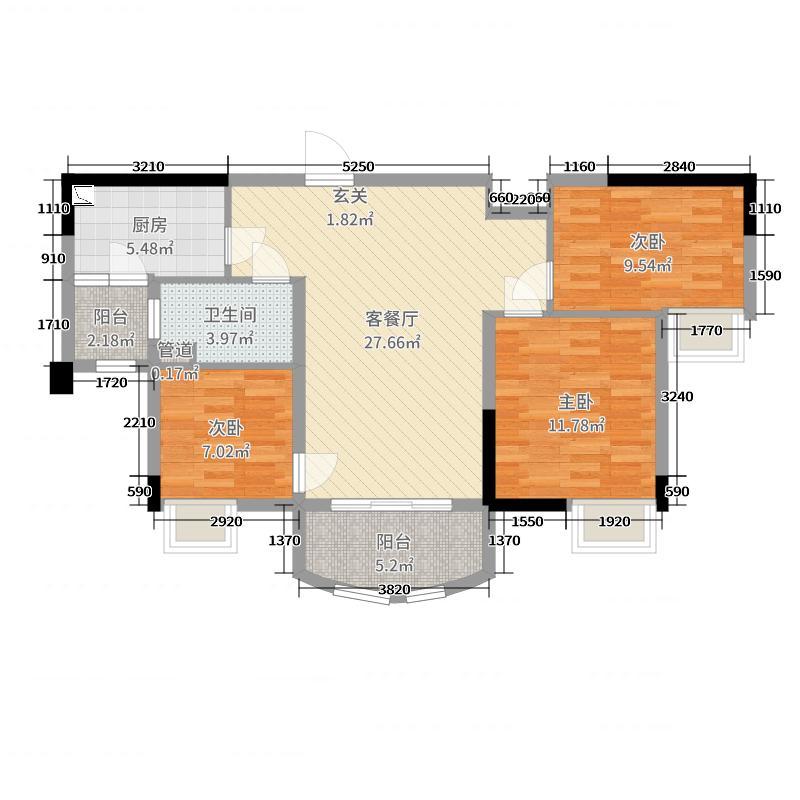 启东碧桂园大名府91.00㎡8#、9#、10#、13#B户型3室3厅1卫1厨