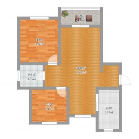 陈巷小区2室2厅1卫1厨77.00㎡户型图
