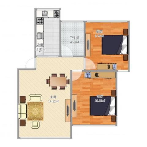 海景城2室1厅1卫1厨80.00㎡户型图