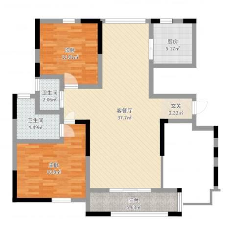 皇都佳苑2室2厅2卫1厨100.00㎡户型图
