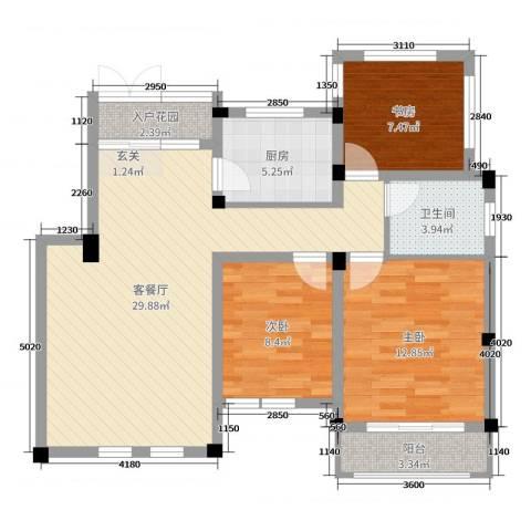 九江国际湾3室2厅1卫1厨90.00㎡户型图