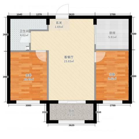易和熙园2室2厅1卫1厨71.00㎡户型图