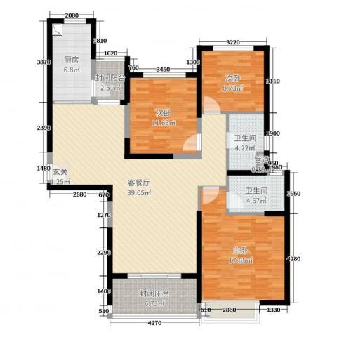 秦皇岛恒大城3室2厅2卫1厨128.00㎡户型图