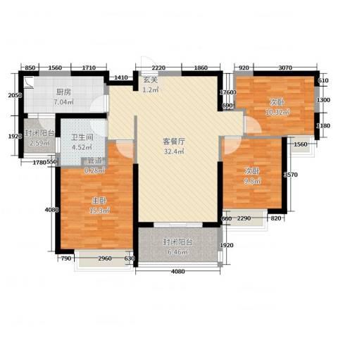 秦皇岛恒大城3室2厅1卫1厨111.00㎡户型图