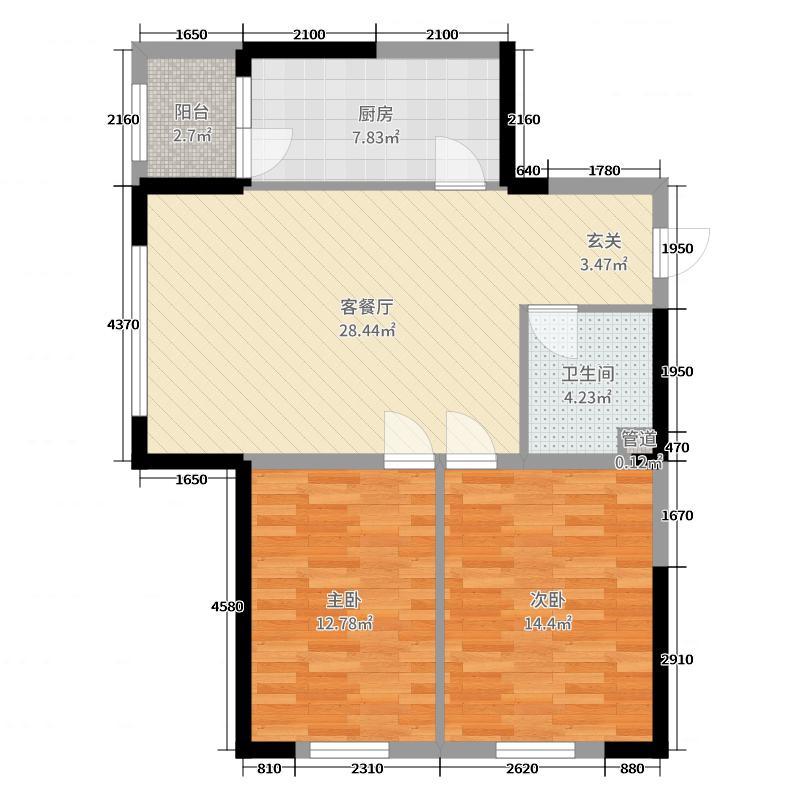 恒大雅苑88.37㎡K户型2室2厅1卫1厨