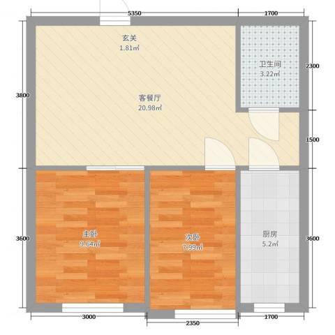 尚品精舍2室2厅1卫1厨71.00㎡户型图