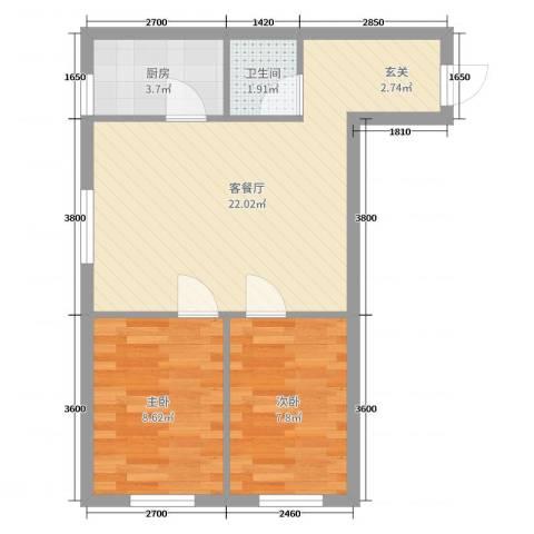 尚品精舍2室2厅1卫1厨70.00㎡户型图