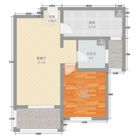 翡翠・公馆1室2厅1卫1厨54.40㎡户型图