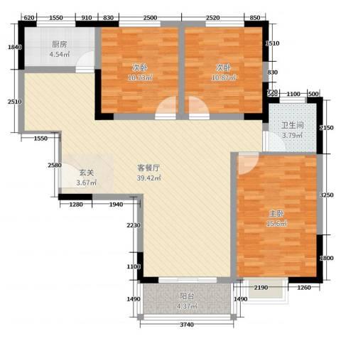 新都万象城3室2厅1卫1厨110.00㎡户型图