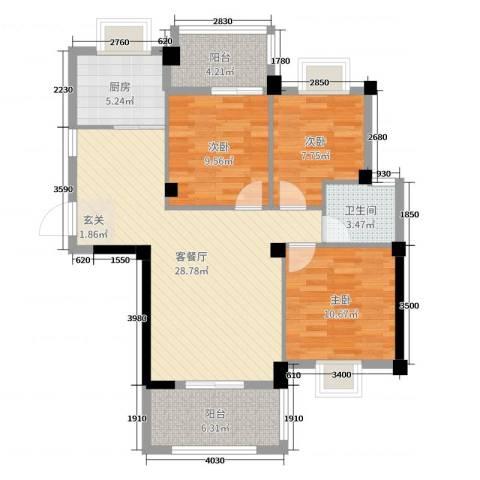 永鸿御珑湾3室2厅1卫1厨95.00㎡户型图