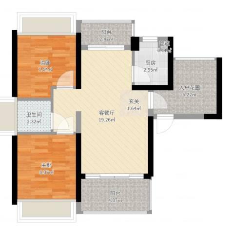 畔山名居・特区青年2室2厅1卫1厨68.00㎡户型图