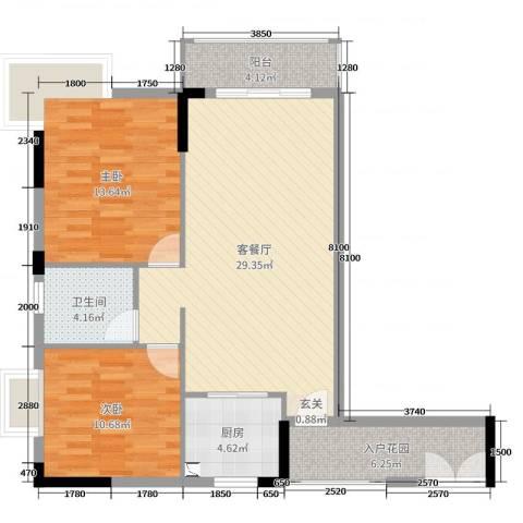 水岸珑庭2室2厅1卫1厨90.00㎡户型图