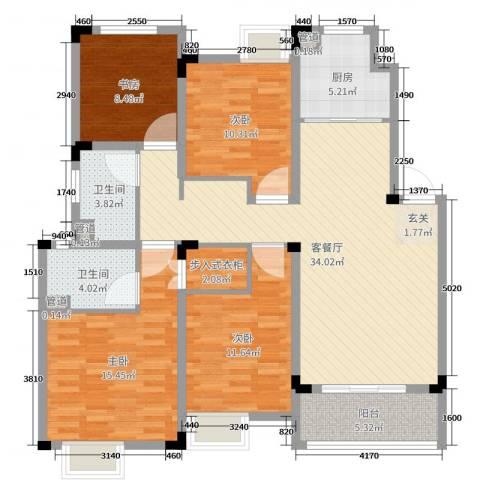 新城尚东区4室2厅2卫1厨126.00㎡户型图