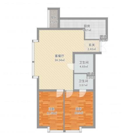 华泰新都2室2厅2卫1厨98.00㎡户型图