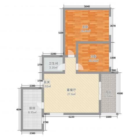 百合花园二期2室2厅1卫1厨94.00㎡户型图