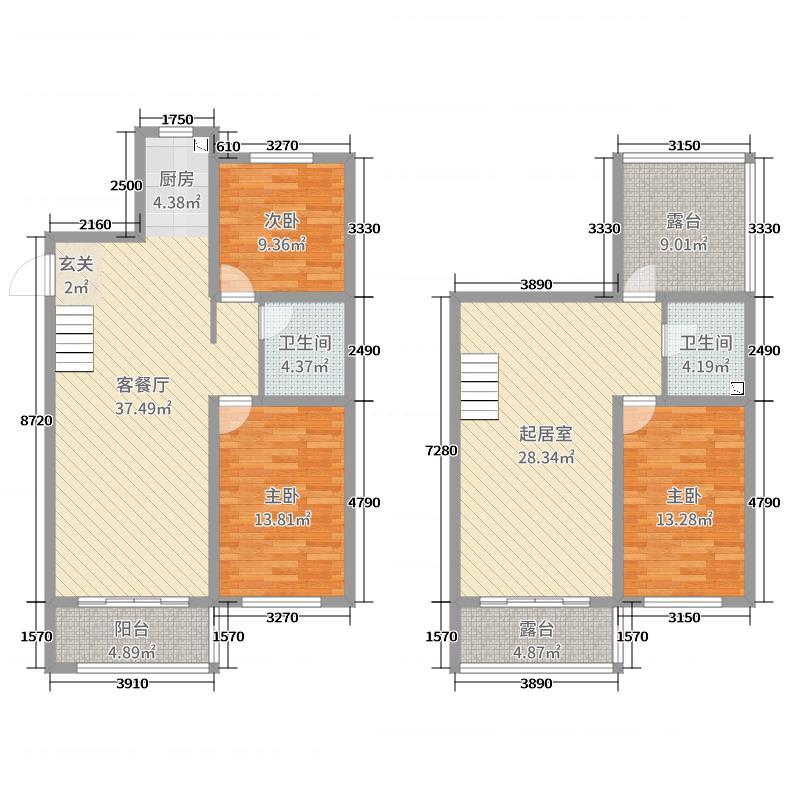 昊成・欧景缘162.00㎡D2跃层户型2室2厅1卫1厨