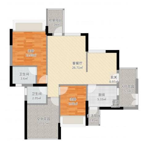 三远大爱城2室2厅2卫1厨98.00㎡户型图