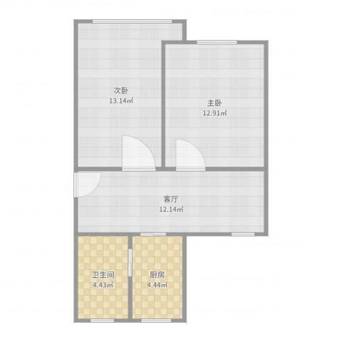 晶波坊2室1厅1卫1厨47.05㎡户型图