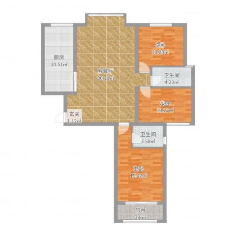 依水现代城3室2厅2卫1厨118.00㎡户型图