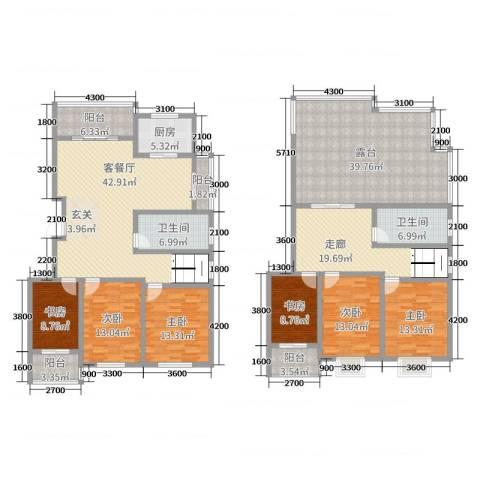 天泽水岸6室2厅2卫1厨207.00㎡户型图