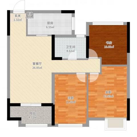 开投置业公元世家3室2厅1卫1厨97.00㎡户型图