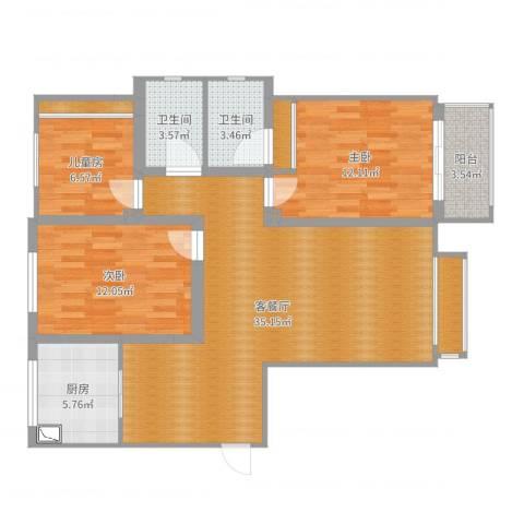贵都花园3室2厅2卫1厨107.00㎡户型图