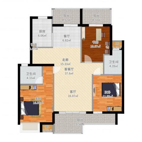 黄山怡园3室2厅2卫1厨139.00㎡户型图