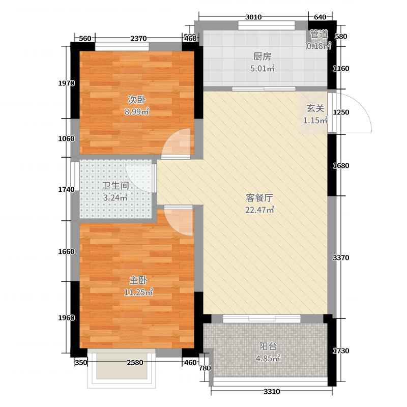 四季金辉70.00㎡A1户型2室2厅1卫1厨