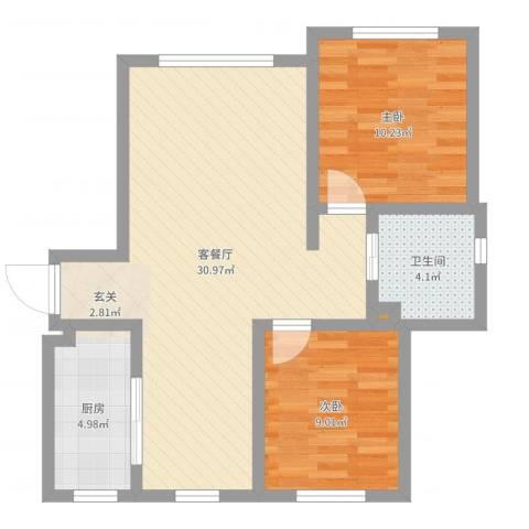 凯旋城2室2厅1卫1厨74.00㎡户型图
