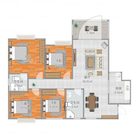 碧阳国际城4室1厅2卫1厨133.00㎡户型图