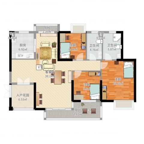 黄旗山1号3室2厅2卫1厨133.00㎡户型图