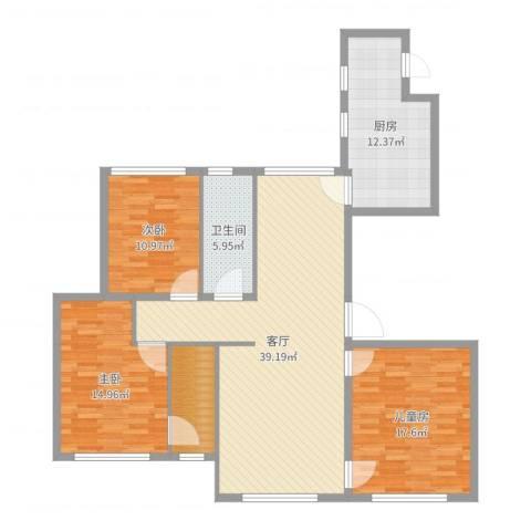 星光域3室1厅1卫1厨132.00㎡户型图