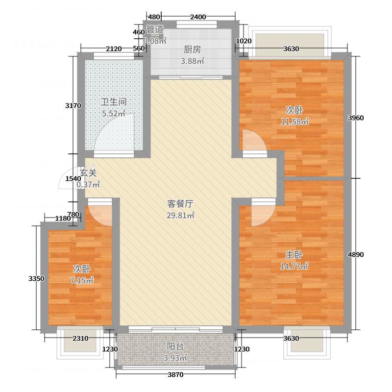 碧海尚城95.81㎡F2一层户型2室2厅1卫1厨