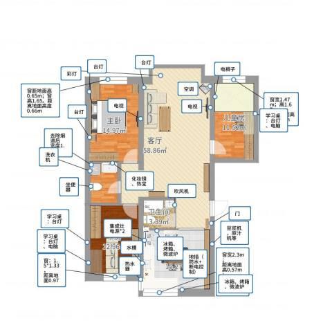 水岸帝景2室1厅1卫1厨128.00㎡户型图